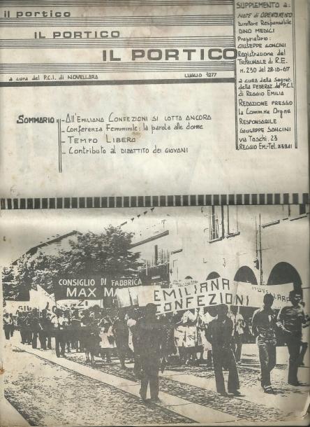 portico 1977