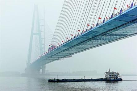 Qingshan-Yangtze-River-Road-Bridge-ponte-sospeso